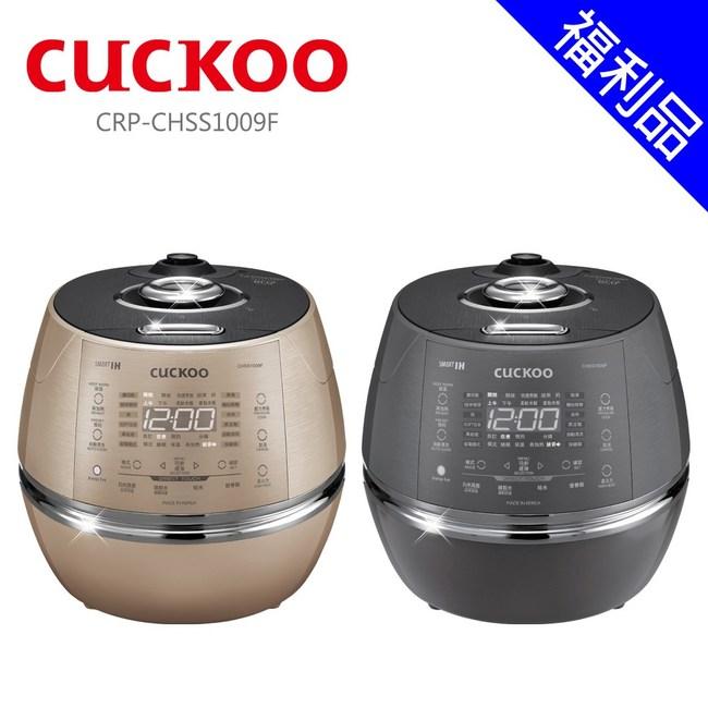 福利品【Cuckoo福庫】IH真高氣壓電子鍋CRP-CHSS1009F黑