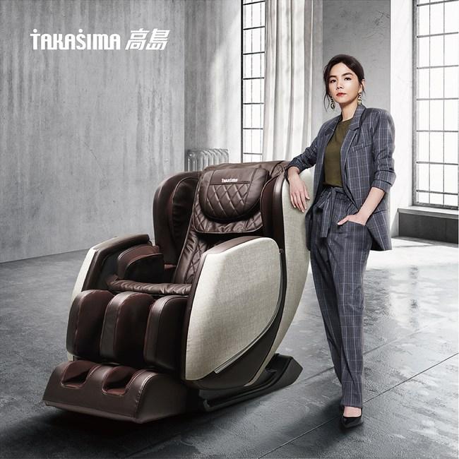 【TAKASIMA高島】預購-貴族按摩椅-君爵版A-5300A 多模式君爵版