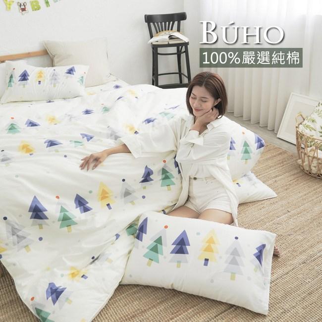 BUHO 天然嚴選純棉4.5x6.5尺單人被套(彩色森城)