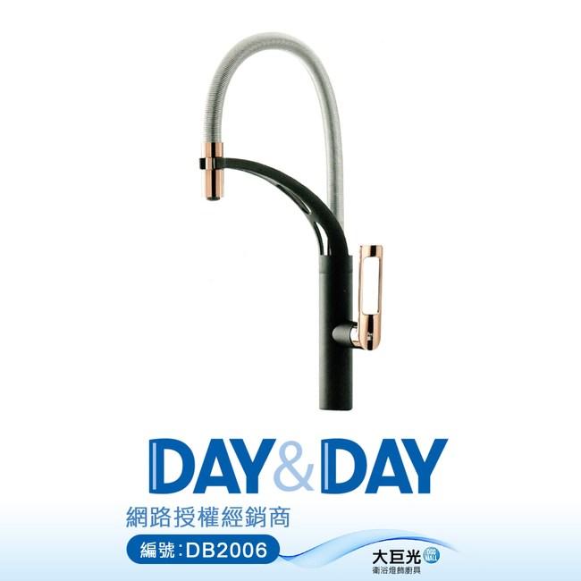 DAY&DAY 黑色/玫瑰金/無鉛廚房檯面單槍水龍頭EA-193-GB