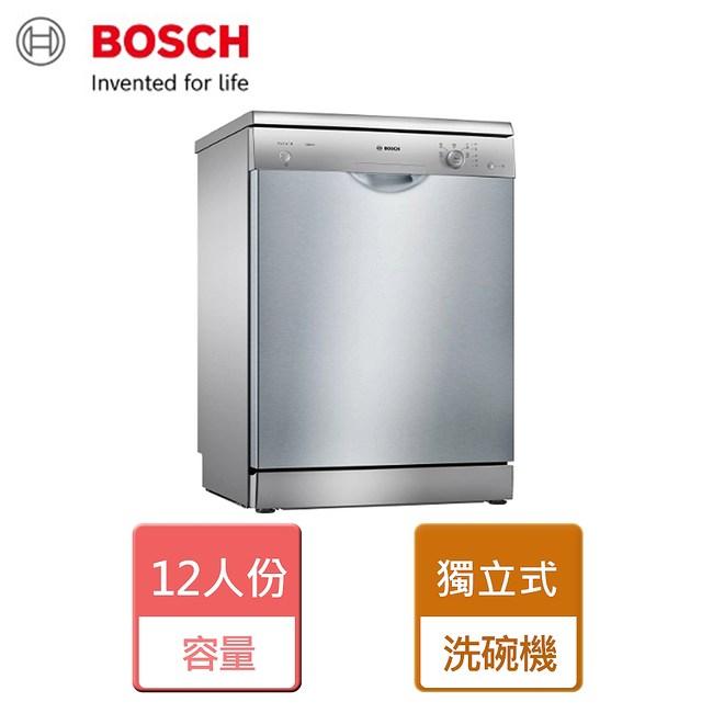 【BOSCH 博世】獨立式洗碗機-無安裝服務-SMS25AI00X