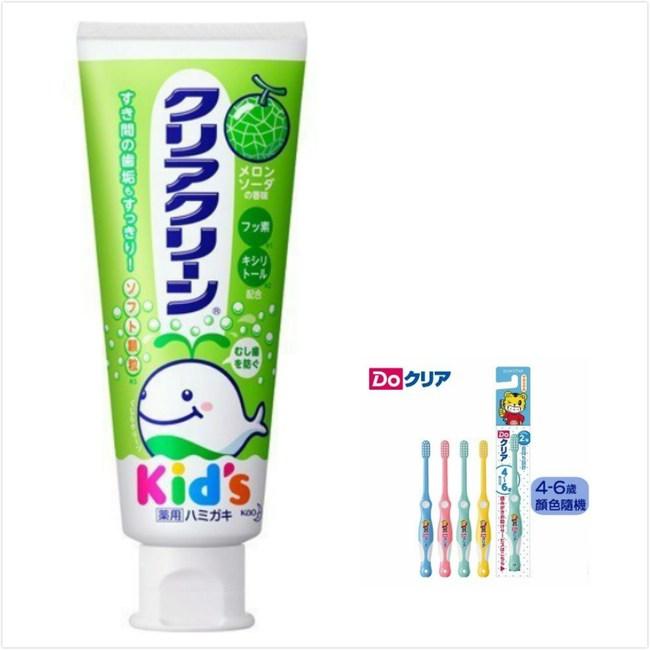 日本 KAO 兒童牙膏-哈蜜瓜(70g*3)+4~6歲兒童牙刷*6