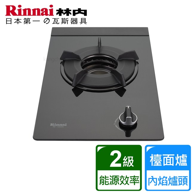 【林內】高效率內焰爐頭強化玻璃檯面式單口瓦斯爐(RB-100GN)-桶裝瓦斯