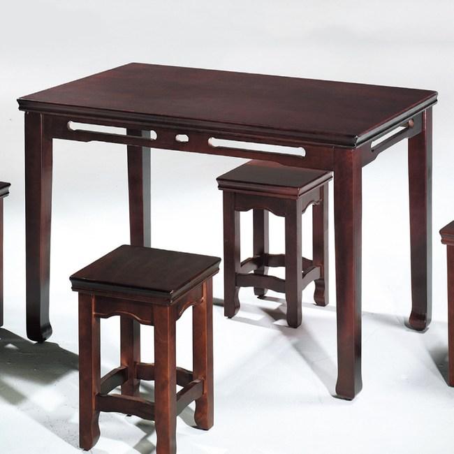 【YFS】布尼爾胡桃4尺餐桌-120x75x75cm
