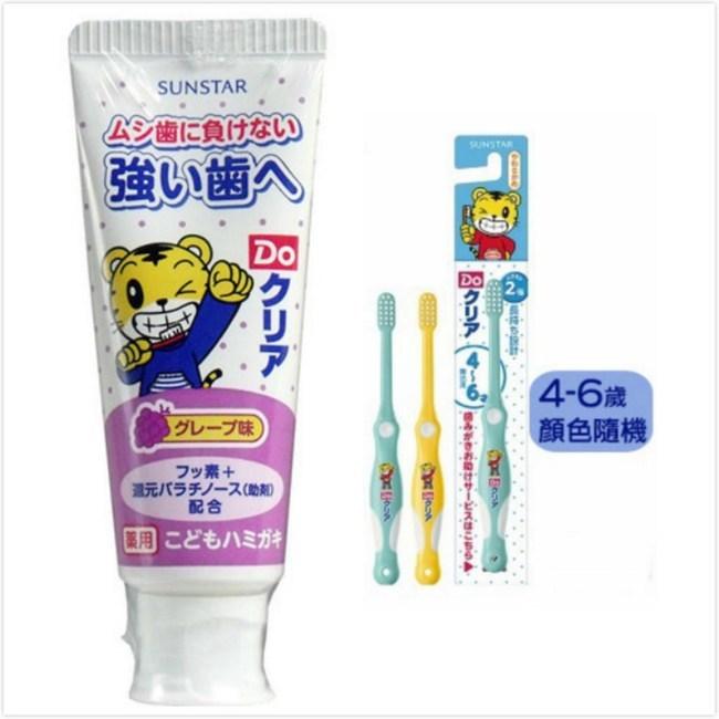 【日本SUNSTAR】巧虎兒童牙膏-葡萄*3+牙刷(4~6歲)*6