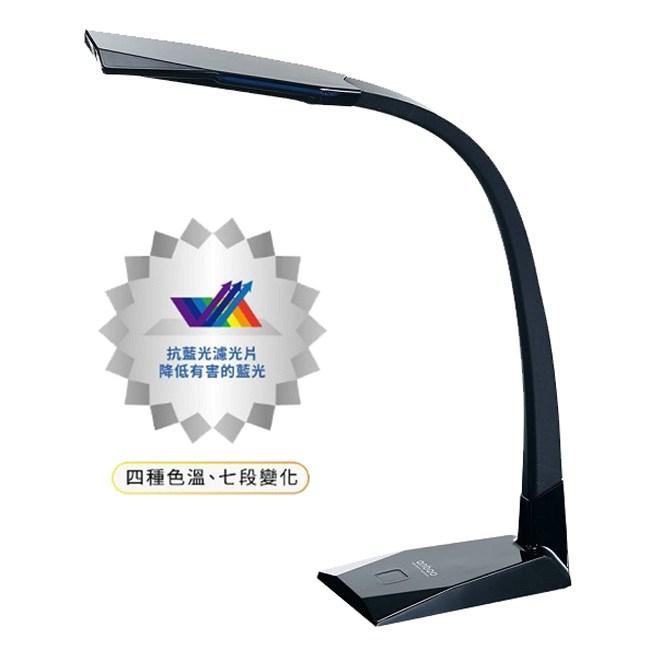 【安寶】抗藍光LED護眼檯燈 AB-7737