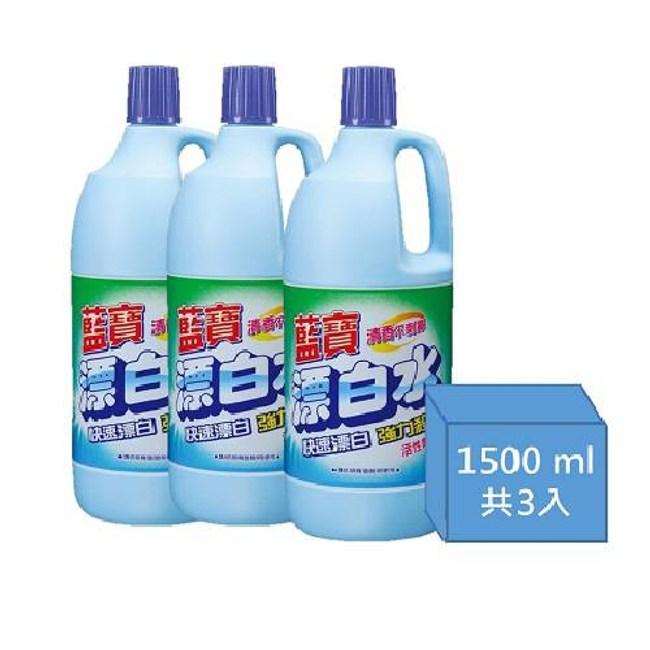 藍寶清香漂白水1500mlx3
