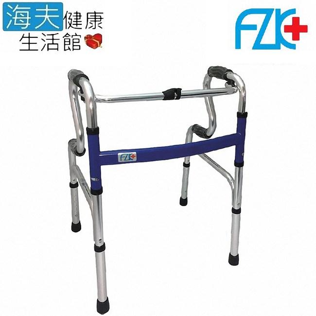 富士康機械式助行器未滅菌 FZK R型1吋 助行器(FZK-3134)