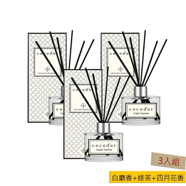 cocodor擴香瓶200ml3入組(白麝香/綠茶/四月花香)+8ml隨身瓶
