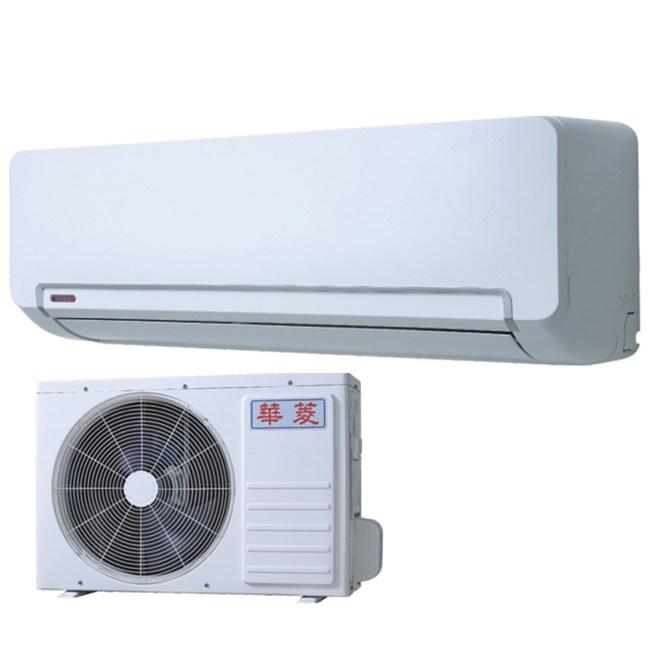 華菱2-4坪變頻冷暖DTS-22KIVSH/DNS-22KIVSH