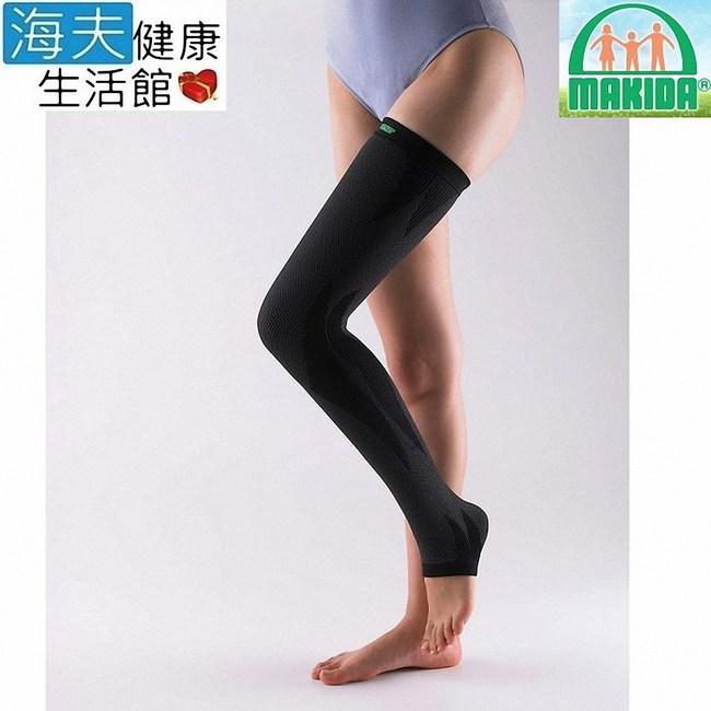 MAKIDA四肢護具(未滅菌)【海夫】遠紅外線 壓縮腿套(FT705)S