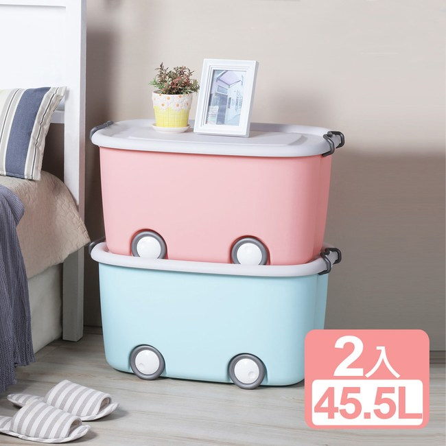 《真心良品》丹娜斯附輪掀蓋收納箱45.5L-2入組粉藍色
