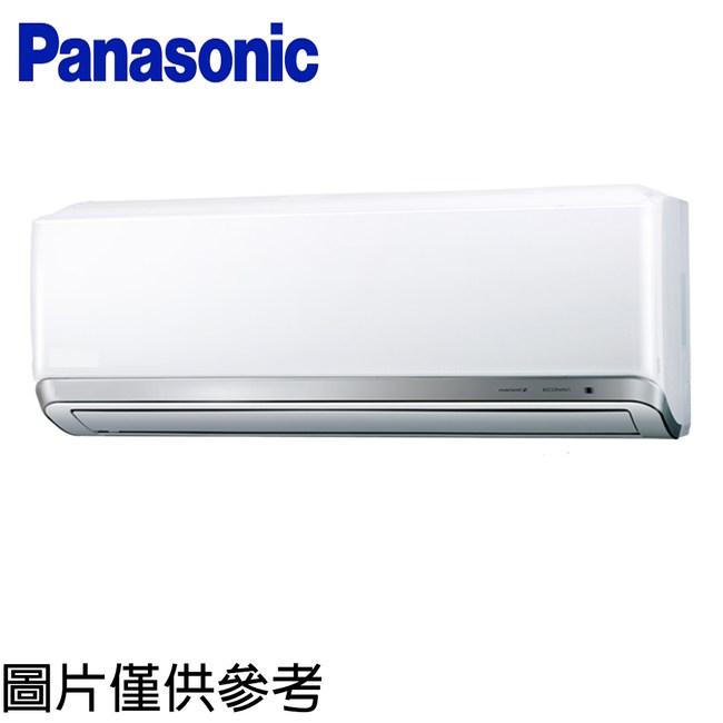 回函送【國際】3-5坪變頻冷氣CU-PX28FCA2/CS-PX28FA2