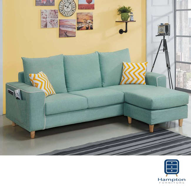 【Hampton 漢汀堡】塔莎L型布沙發組-