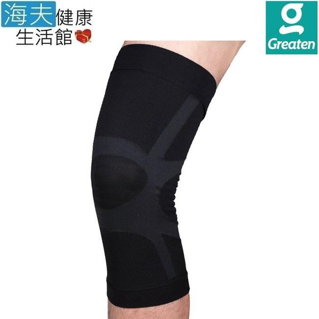 【海夫】極騰護具 區段壓縮機能護膝(超值2只)(PP0002KN)S