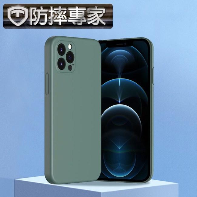 防摔專家 iPhone 12 Pro Max 液態矽膠防摔保護殼夜幕綠