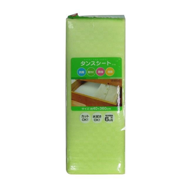 日本消臭抗菌食器棚40x360CM 素扁 混色