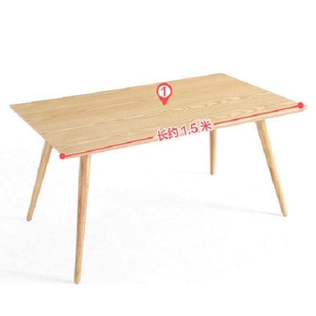 林氏木業北歐實木腳1.5m餐桌LS139R1-原木色