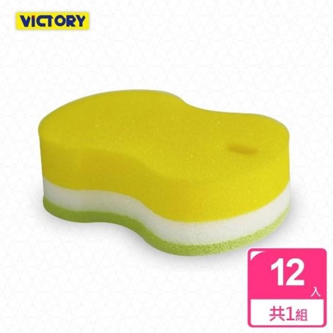 【VICTORY】吊掛仿絲海綿(12入) #1030011