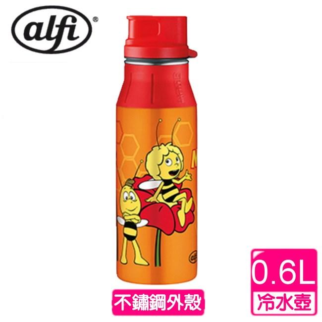 【德國alfi】炫水壺-掀蓋式蜜蜂戀人(600cc)
