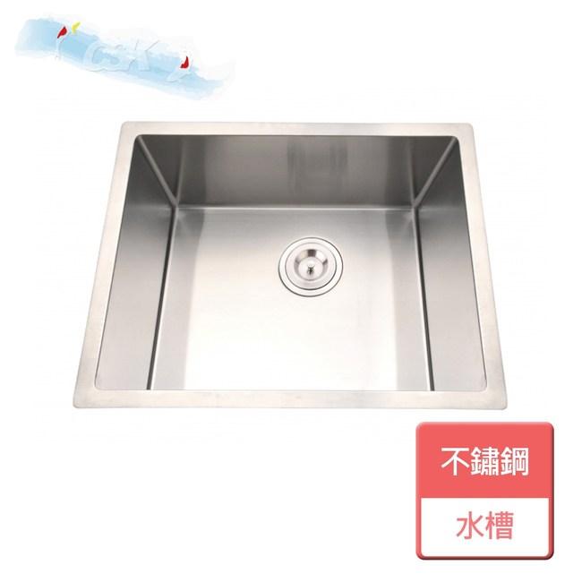 【CSK 稚松】不鏽鋼水槽-M系列-無安裝-CSKM5547