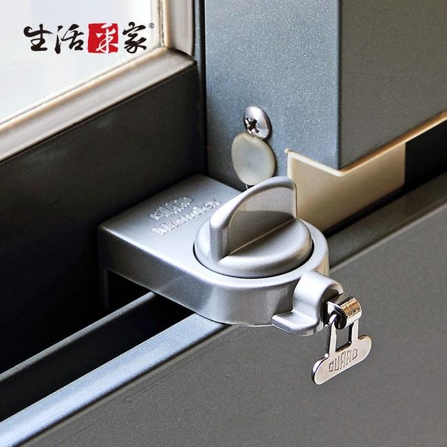 【生活采家】日本GUARD兒童安全鋁窗鎖_小確保環(銀)#34007