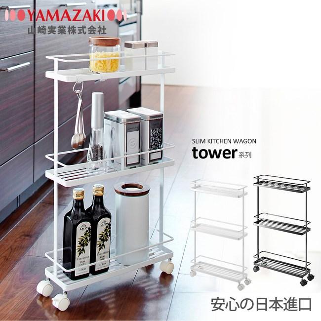 tower三層隙縫萬用小推車(白)