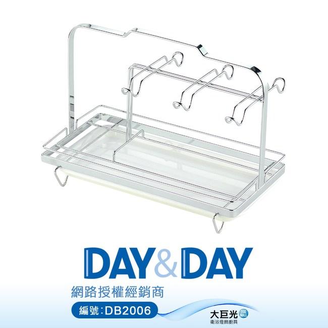 【DAY&DAY】不鏽鋼咖啡杯架-六個入/附滴水盤(ST3018LT)