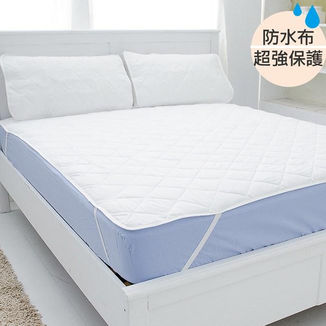 【eyah】台灣製超防水舖棉QQ保潔墊-平單式加大(含枕墊*2)