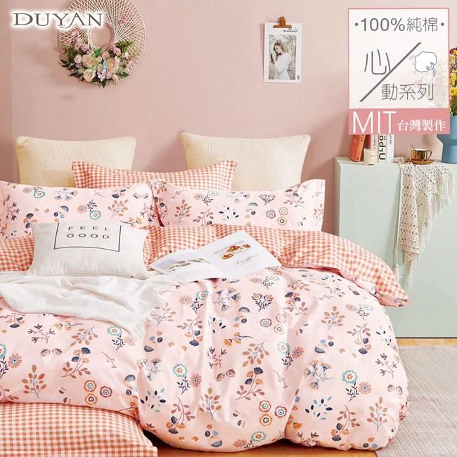 《DUYAN 竹漾》100%精梳純棉雙人加大床包三件組-芙香瓔珞