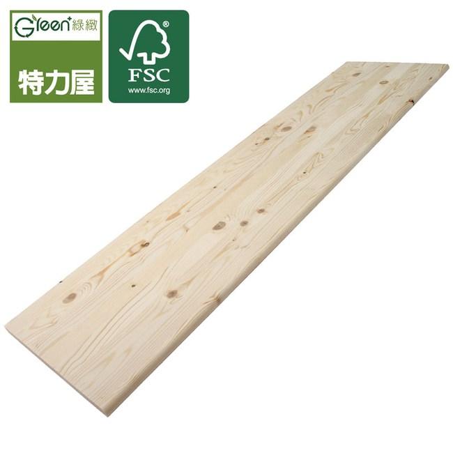 特力屋綠緻松木層板120x30