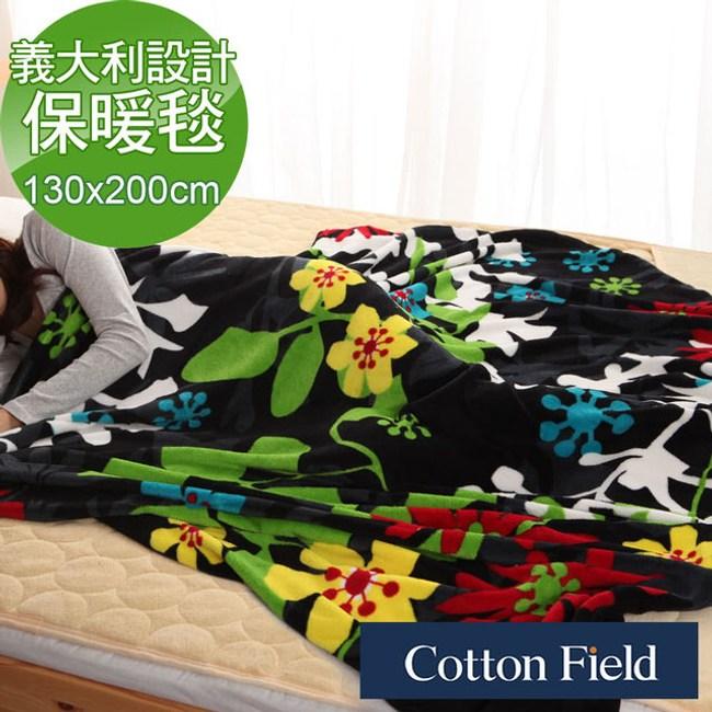 棉花田【挪威森林】時尚印花創意隨意毯(130x200cm)