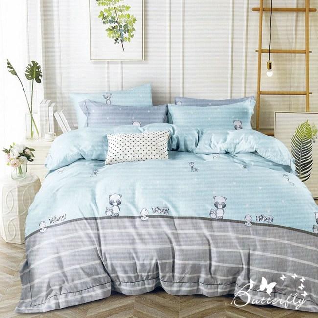 【BUTTERFLY】MIT-3M專利+頂級天絲-加大雙人薄床包枕套組-初戀-綠