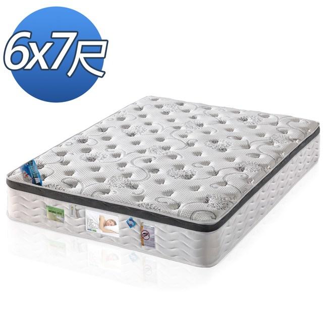 顛覆設計 三線涼感水冷膠莫代爾舒柔布硬式獨立筒床墊-雙人特大6x7尺