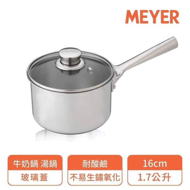 MEYER美亞 美馨不銹鋼導磁單柄湯鍋 16CM/2QT(有蓋)