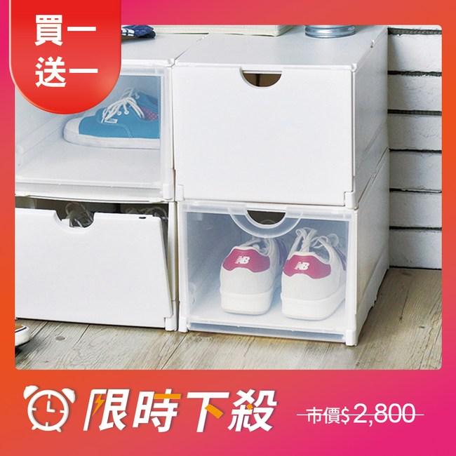 【日本天馬】雙開耐固層疊鞋靴收納盒(白)-買1送1單一規格