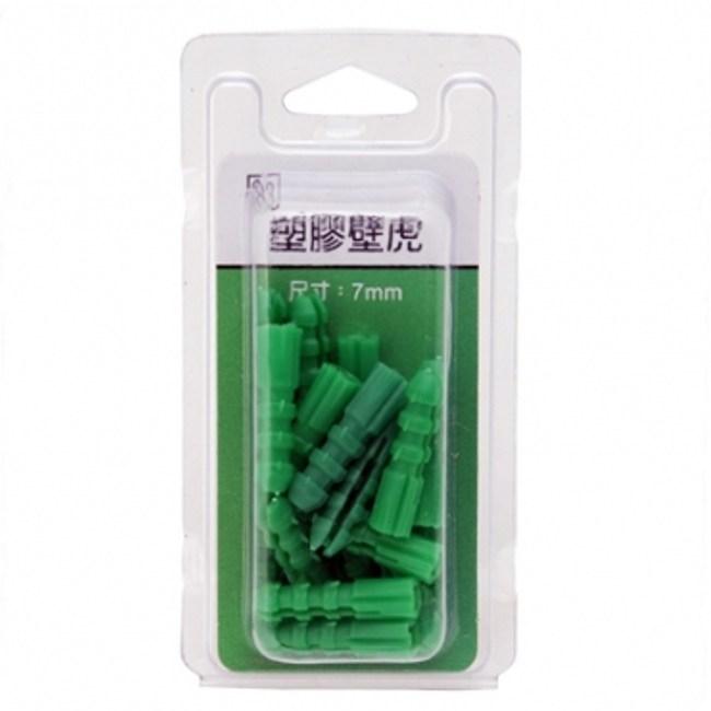 83塑膠壁虎7mm