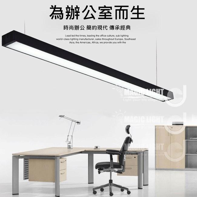【光的魔法師】辦公照明燈具 現代簡約LED用辦公燈具((黑色方形款))