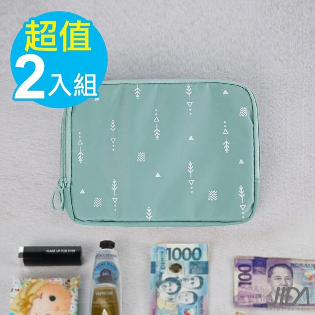 【韓版】超質感280T加厚防水雙層護照包/收納包-二入組(湖水綠+仙人掌)