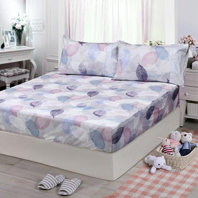 【FITNESS】精梳棉加大床包+枕套三件組-日光(灰紫)