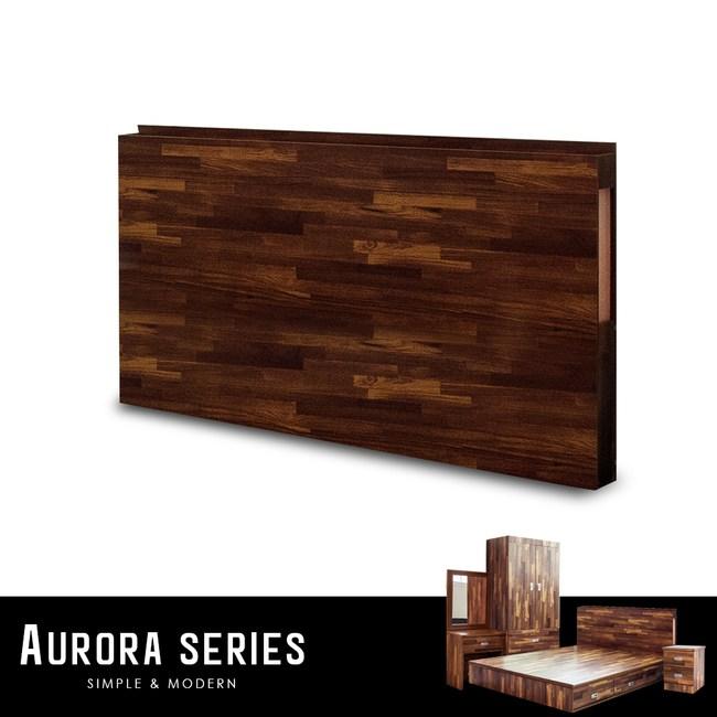 【obis】AURORA奧羅拉5尺雙燈床頭片柚木