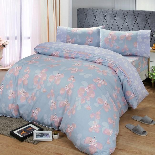 【FITNESS】精梳棉加大四件式被套床包組-佛洛拉(藍綠)