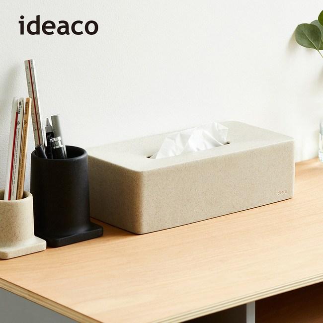 【日本IDEACO】砂岩面紙盒沙白