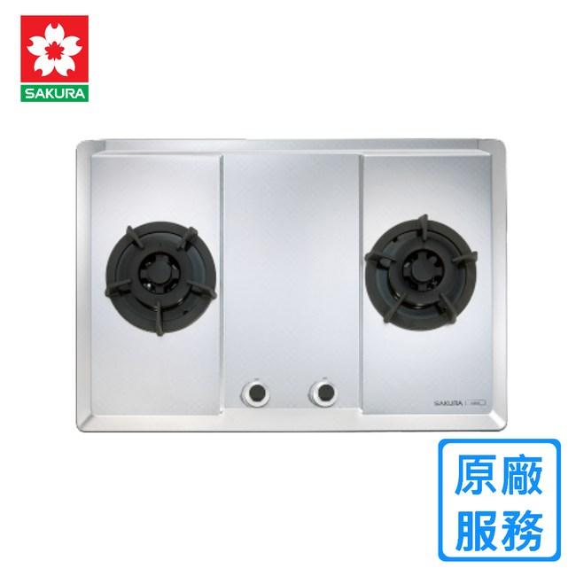 【櫻花】G-2623S 二口大面板不鏽鋼易清檯面爐-天然瓦斯