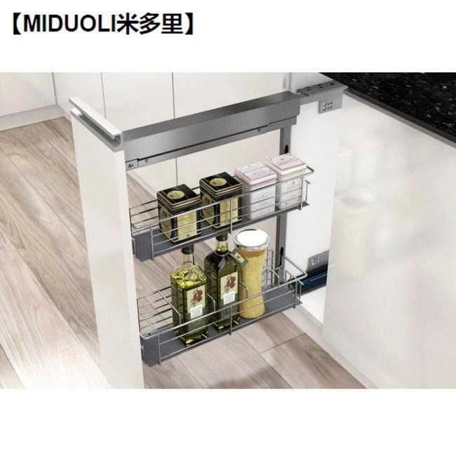 【MIDUOLI米多里】FA125JBB 小側拉-線籃(座式緩衝滑軌)H560 x W19