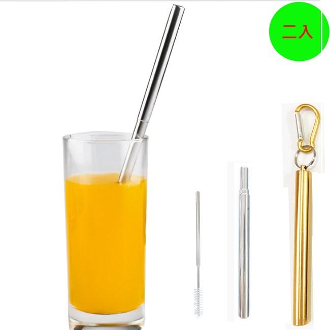 PUSH!餐具不鏽鋼伸縮吸管套裝(金色2入組)E136-11金色2入組
