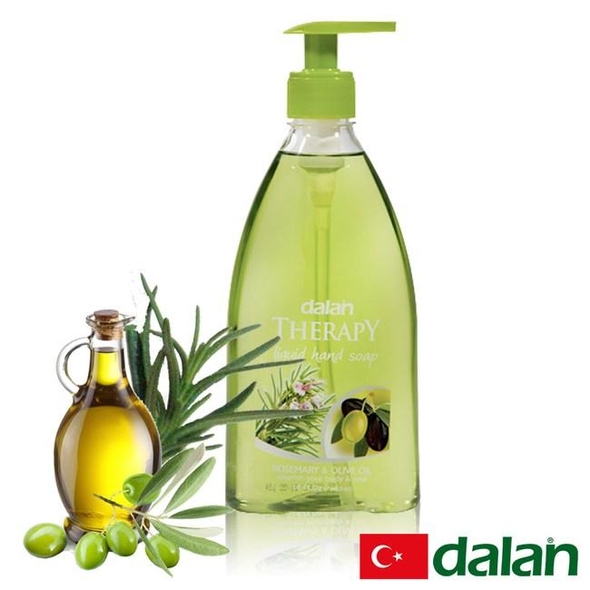 【土耳其dalan】迷迭香&橄欖油健康洗手乳 400ml