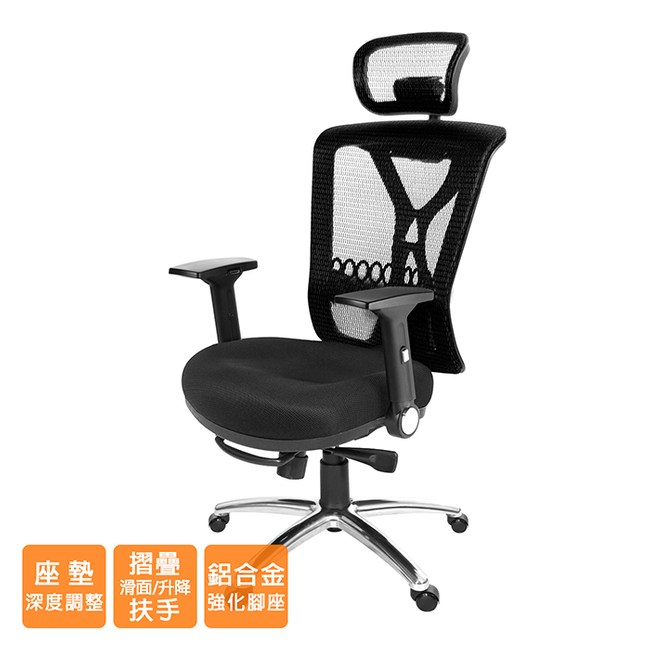 GXG 高背電腦椅 (摺疊滑面/大腰枕)TW-100 LUA3#訂購備註顏色