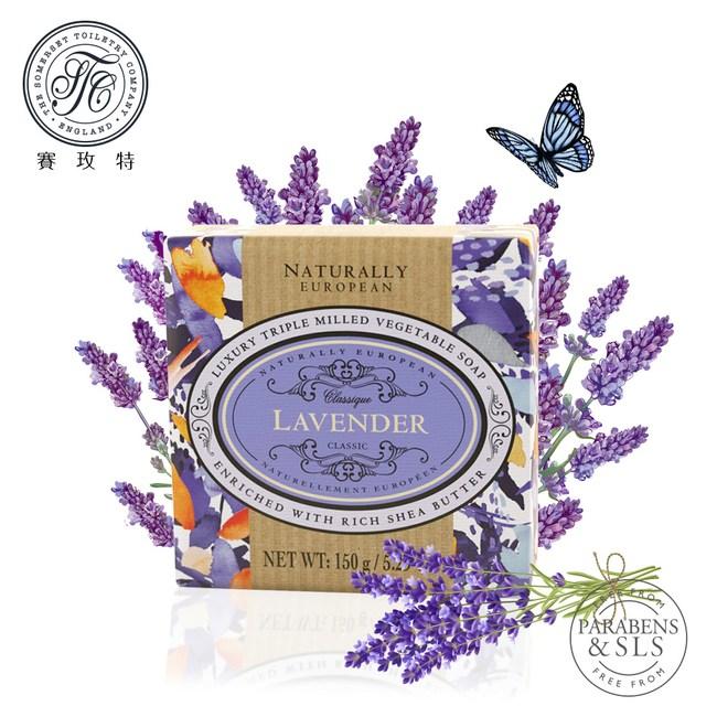 英國賽玫特自然歐洲乳油木香皂150g -薰衣草X3
