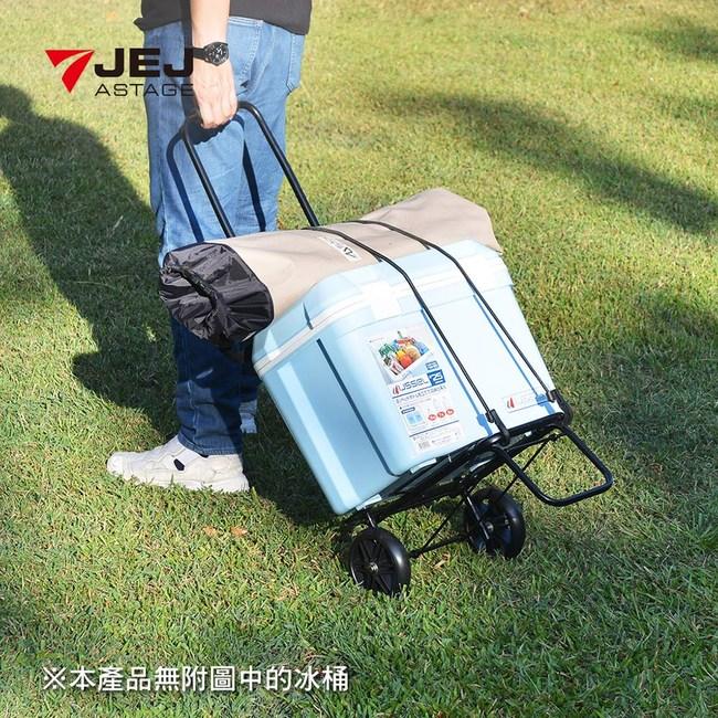 【日本JEJ】鋼製便攜輕巧摺疊手推車-高98CM (露營/戶外)碳黑
